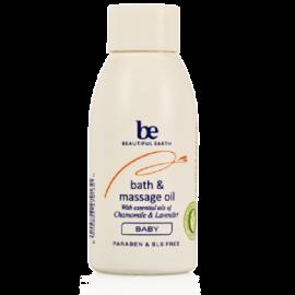 Beautiful Earth Baby Bath & Massage Oil